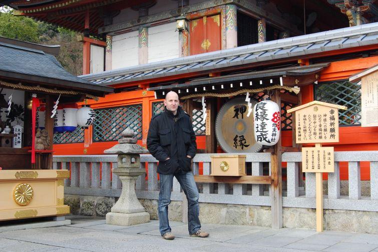 Martin Sülz in Japan